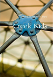 Creek Kids Anthology